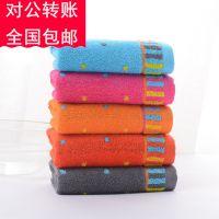 石家庄洁丽雅促销礼品保险公司 广告宣传品回馈答谢客户毛巾