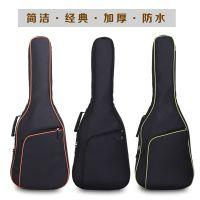 加厚加棉琴民谣古典双肩吉他包38/39/40/41寸吉他背包电木吉他袋