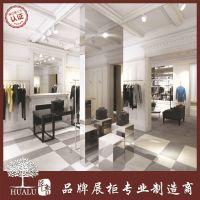 高端休闲商务男装展柜,新款烤漆服装柜,鞋柜,皮具柜
