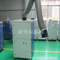 移动式焊接烟尘净化器工业电焊烟雾除尘通风车间废气收集环保设备