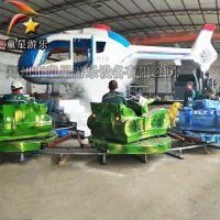 飞机大战坦克景区新型户外游乐设备参数湖北童星厂家专业定制