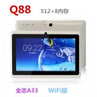 512+8G内存 Q88全志A33安卓4.4wifi上网 低价7寸四核平板电脑智能