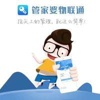 物联通手机版对接管家婆后台车销软件手机开单APP管家婆物联通