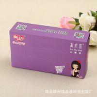 设计定制纸盒 白卡牛皮包装彩盒 定做手提袋全套食品玩具包装印刷