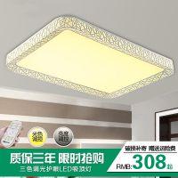 雷.士照明 现代简约长方形客厅灯具创意鸟巢造型灯餐厅卧室吸顶灯