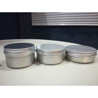 100ml 发蜡铝盒包装 圆盒金属盒子 发泥 发油铝盒100g化妆品包装