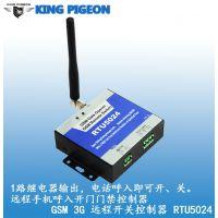 GSM手机门禁控制器 GSM RTU5024 远程遥控开关 短信控制开门