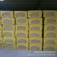 低密度岩棉板 夹心岩棉板  岩棉板屋面保温效果好