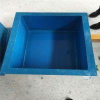 玻璃钢水槽子 能否做光滑面 材质是否有毒 冀州亿恒