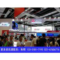 上海工博会机床展地点及展位价格