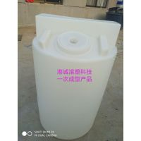 港诚 0.5吨减水剂搅拌桶 500升圆形加药箱 500公斤酸碱罐