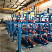 湖北伸缩悬臂式管材货架 高承重货架设计 放管材架子