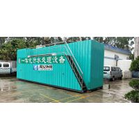 禹安环境乡镇卫生院医疗污水处理一体化设备YAYL-100T碳钢地上式生活污水机