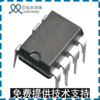 厂家直销晶源微CSC7158电源IC芯片集成电路原装现货15W