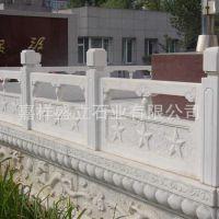 石栏杆栏板定做厂家 汉白玉草白玉精美石栏杆 可定做
