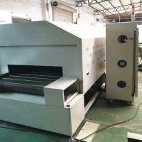 东莞厂家直供隧道炉 高温烘干机 隧道式烤箱 工业烘干箱 佳邦 非标定制