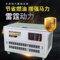 30千瓦汽油发电机380v品牌
