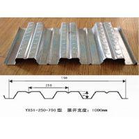 温州中车厂房使用YXB51-250-750型钢结构楼承板