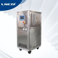 LNEYA智能控温运行稳定-30℃~180℃半导体加热制冷恒温器
