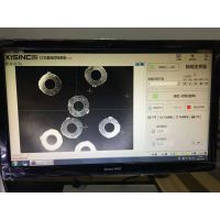 IC电子元件免人工定位系统xisine视觉定位系统