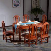 新中式红木家具品牌排名-缘人缘红木-红木家具品牌排名