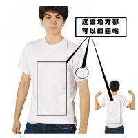 恒颐佳比心广告衫(图)-速干广告衫定做-广告衫定做