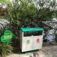 绵阳高新区户外垃圾桶厂家 市政环卫桶提供商-青蓝