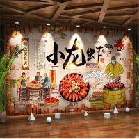 3d立体墙纸复古手绘无缝无纺布壁纸龙虾店餐厅背景墙定制壁画批发