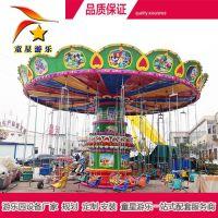 景区新型游乐设备价格童星厂家制造豪华飞椅游艺设施轻松赚钱