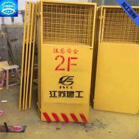 建筑公地施工电梯门临时护栏网厂家楼层升降机安全防护网临边防护