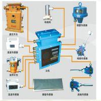 KHP197-Z矿用皮带综合保护控制装置(八保或六保)