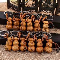 厂家批发桃木钥匙扣十二生肖葫芦钥匙扣木质赠品工艺品礼品祝福语