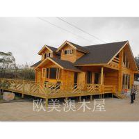 专业设计木房旧房改造定制农庄木房子旅游度假休闲木别墅