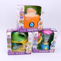 儿童过家家厨房玩具套装 仿真家电电动面包机搅拌机水果机女孩