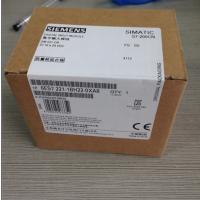 西门子S7-200 扩展模块 6ES7 221-1BH22-0XA8 现货