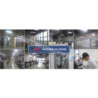 天津沃尔提莫新材料技术股份有限公司