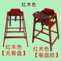 宝宝餐椅实木婴幼儿童吃饭餐桌椅肯德基餐厅酒店饭店专用bb高脚凳