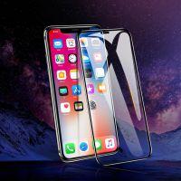 5D冷雕高清手机贴膜8plus保护膜iphonex全屏覆盖玻璃膜苹果钢化膜