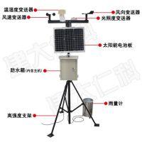 山东 无线WIFI温湿度网络型温湿度变送器传感器自组网工业级厂价直销