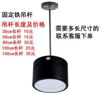 明装筒灯led灯吊线筒灯4寸6寸8寸格栅灯吊顶灯服装店方形
