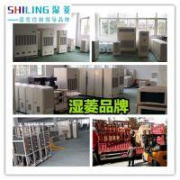荆州档案室除湿机,专业的防潮、除湿机设备