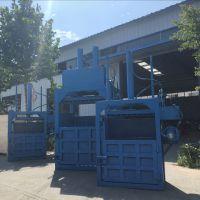 铝刨花压块机 20吨塑料薄膜压包机厂家 宇晨塑料废品液压打包机
