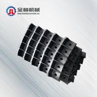 厂家直销40T型压链块 一林机械 矿用刮板机压链块