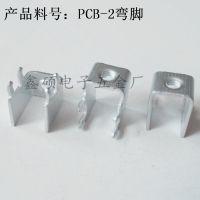 PCB-2弯脚焊接端子 90度五金冲压攻牙固定座 M4线路板卧式接线柱/PCB板焊接端子
