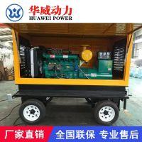 吉林100千瓦移动电站 移动式100kw柴油发电机 配四轮拖车可移动式发电机