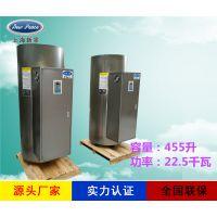 工厂直销N=455升 V=22.5千瓦储热式电热水器 电热水炉