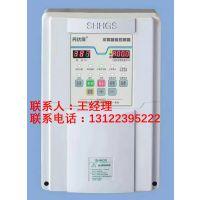 上海丹伏伺水泵数字式智能控制器