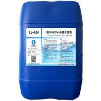 江苏中央空调水处理,循环冷却水杀菌灭藻剂