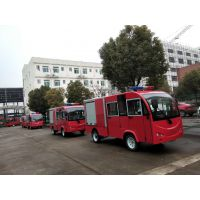 小型消防车简易电动消防车新能源消防车洒水消防车
