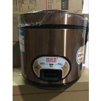 好日子米饭膳食脱糖仪家用5L脱糖电饭煲米汤分离养生煲礼品代发